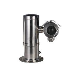 Robbanásbiztos kamera DH-EPC230U-PTZ