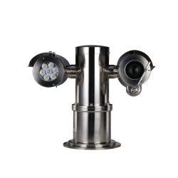 Robbanásbiztos kamera DH-EPC230U-PTZ-IR